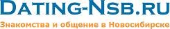 Знакомства и общение в Новосибирске