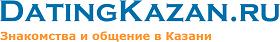 Знакомства и общение в Казани