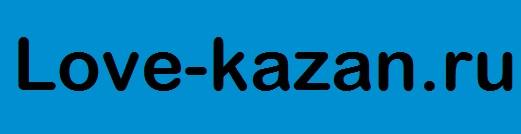 Бесплатный сайт знакомств Love-kazan