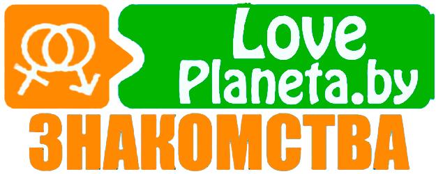 Сайт знакомств в Минске