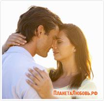 любовные знакомства на сайте Планета Любовь