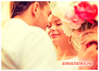 романтические отношения парня и девушки