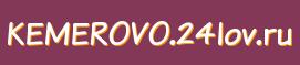 kemerovo.24lov.ru