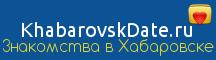 khabarovskdate.ru