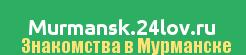 murmansk.24lov.ru